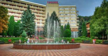 Санаторий «Россия» в Кисловодске