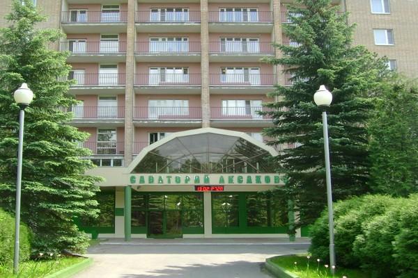 Санаторий ФСИН России «Аксаково»