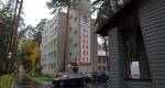 sanatoriy-bykovo00038