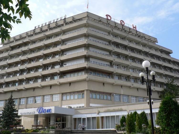 """Санаторий """"Дон"""" МВД России в Есентуках"""